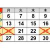 高速道路、休日割引の適用除外は9月26日まで、7度目の延長