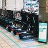 大阪都心2駅で電動マイクロモビリティをシェア 京阪電車×Luup