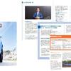 トーヨータイヤ「サステナビリティ レポート 2021」発行…TOYO TIREのSDGsを策定
