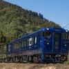 JR九州の観光列車を3本併結…乗り移りもできる西九州1周ツアー 10月1・2日