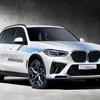 世界初の燃料電池の防弾装甲車、BMWが発表…IAAモビリティ2021