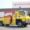 災害対策用レッカー車完成、緊急車両が走る救援ルートを確保