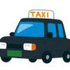 コロナ禍でタクシー移動の浮気増加…探偵がバイクで追跡
