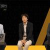 ソニーが手がける次世代モビリティ、アンシスのシミュレーション最新トレンド…キーマンが語る