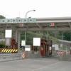 「ワンストップ型ETC」社会実験を実施へ 本町山中有料道路