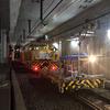 首都高の「インフラドクター」技術を鉄道へ…東急で軌道空間計測をDX、鉄道特有の手法も