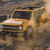 フォード ブロンコ 新型に高性能な「ラプター」、2022年に登場へ