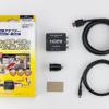 メインユニット…HDMI端子がなくてもミラーリング[サウンドユニット セッティング法]