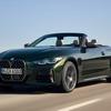 BMW 4シリーズカブリオレ、Mラインナップ拡大…欧州発表