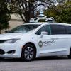 トヨタ・ウーブンプラネット、自動車向けOS開発の米レノボモーターズを買収