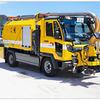 吸引機能付の新型路面清掃車、NEXCO中日本が導入…圏央道・海老名IC-相模原IC
