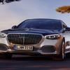 メルセデスマイバッハ Sクラス 新型、ブランド誕生100周年記念車が登場…欧州発表