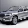 メルセデスマイバッハ初のSUV、ブランド誕生100周年を祝う…限定車を欧州発表