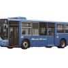 三菱ふそう、大型路線バス『エアロスター』新型発売…前扉にも開扉発車防止装置を設定