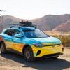 VW、女性だけのラリーに初参戦…新型EV『ID.4』で挑む
