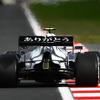 【F1 トルコGP】フリー走行2回目はハミルトンがトップタイム…レッドブル・ホンダはペレス4番手、フェルスタッペン5番手