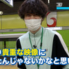 終電後の駅ホームドア取り付け工事、伊藤壮吾が現場レポート…速かった!!