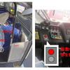 AIで路線バスの乗客転倒を防止、フジクラなど安全監視システムの実証実験開始