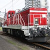 JR貨物が貨物駅の移送トラックにバイオ燃料を導入 機関車での使用も検討