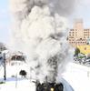座席は外を向いて…北海道・釧網本線のSL列車に「たんちょうカー」 2022年1月22日から