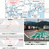 ダブル連結トラック駐車場予約システム、新名神・土山SAでも実証実験 10月29日開始