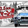 セリカ、ランエボ、WRCへの挑戦を「2.5次元」で…トヨタ博物館 10月30日から