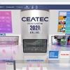 【CEATEC 2021】カーボンニュートラル、スーパーシティ&スマートシティ、5G、モビリティ…4つにフォーカス