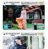 乃木坂46の東京メトロ24時間券、第2弾を10月25日から発売