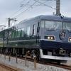 グッドデザイン2021鉄道分野は、JR本州3社、東京メトロ、東急、臺灣鐵路管理局などが受賞