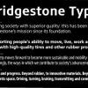 文字デザインでブランディング…ブリヂストン、2021グッドデザイン受賞