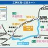 東名阪道・蟹江IC~長島ICで2年に渡る大規模リニューアル工事…名二環開通で迂回路確保