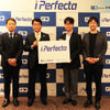 AI×3Dシミュレーター「iPerfecta」販売開始…ゼネテックの日米コラボ