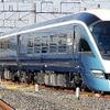 JR東日本が優等列車のグリーン料金を値上げ…301-400kmは据置き 2022年春