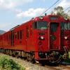 JR九州に新たな観光列車…佐賀と長崎を巡る『ふたつ星』 西九州新幹線開業時