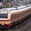 国鉄色の特急型がリベンジ…東北本線130周年号 12月4・5日運転