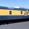 電気設備を車上から広範囲に検査…JR西日本の総合検測車「DEC741」 2022年4月頃から運用