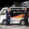 オートバックス、EV市場へ参入…小型商用EV製造・販売のHWエレクトロ社と提携