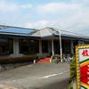 餃子の王将、太陽光発電システムを導入---京セラ製