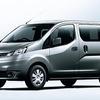【日産 NV200バネット 新型発表】多目的小型バン…減税にも適合