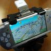 【カーナビガイド'09 写真集】豊富な機能と楽しさを詰め込んだPSPナビを写真で…エディア MAPLUSポータブルナビ3