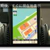 ナビアプリ 全力案内!GPSナビ、auのEZアプリ向けに発売