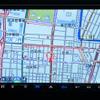 【カーナビガイド'09 写真集】通信連携と表現力を磨いた高機能ナビを画像で…クラリオン クラスヴィア NX809