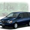 トヨタ『ガイア』に特別仕様車を設定、ベース車よりも値下げ!!