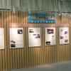【デトロイトショー2003続報】8輪の電気自動車『KAZ』…2005年に40万ドルで発売!