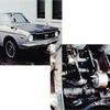 【デトロイトショー2003続報】8輪の電気自動車『KAZ』……国家プロジェクトなのだ