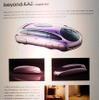 【デトロイトショー2003続報】8輪の電気自動車『KAZ』…デザインはIDEA