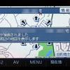 【ストラーダポケット CN-MP500/700】自慢の精度に加えてAV機能も拡充…会田肇