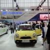 【北京モーターショー10】MINI コピー車が進化、今度はクロスオーバー
