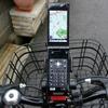 【ケータイナビガイド  '10】自転車モードの使い勝手はいかに…MapFanナビークル インプレ後編