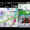 【ケータイナビガイド '10】「キャリア連携と地図メーカーの強みを活かし総合力で勝負」…携帯版いつもNAVI 開発者インタビュー